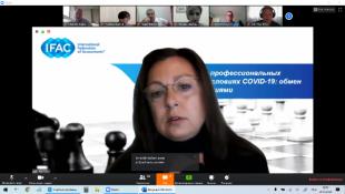 Виртуальная дискуссия в Международной федерации бухгалтеров (IFAC) на тему «Реакция профессиональных организации на COVID-19: обмен опытом и успешными решениями»