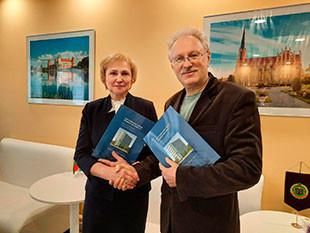 Соглашение о сотрудничестве между Учреждением образования «Белорусский государственный экономический университет» и Аудиторской палатой