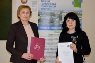 Подписание Соглашения о сотрудничестве между учреждением образования «Витебский государственный технологический университет» и Аудиторской палатой